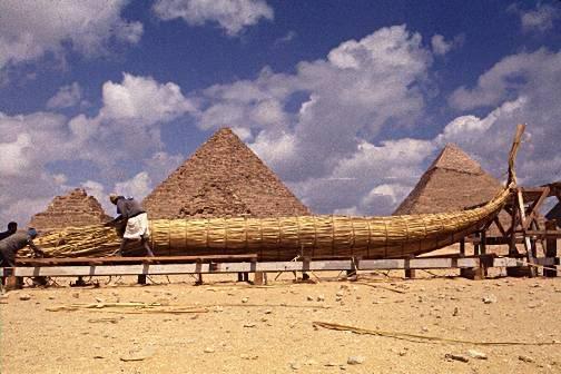 в древнем египте что за лодки