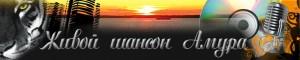 Официальный сайт Николая Вольного