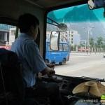 Я работаю водителем автобуса