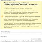 Изменения в плагине «Article Directory».